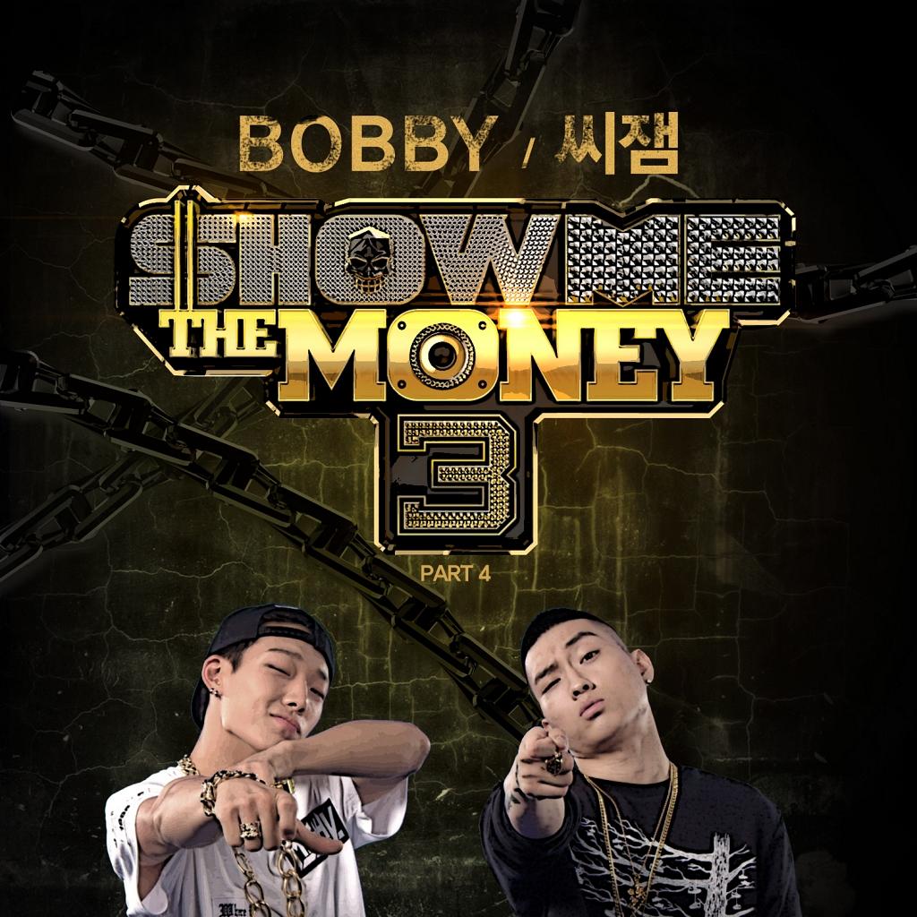 Bobby – YGGR #hiphop (연결고리#힙합) – popgasa kpop lyrics