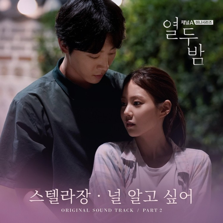 download ost wok of love jooyoung