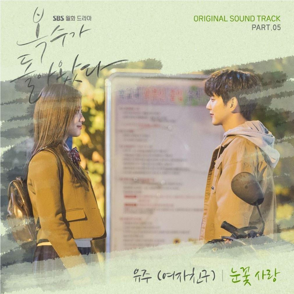 Lirik Lagu Jessica OST dating agentschap