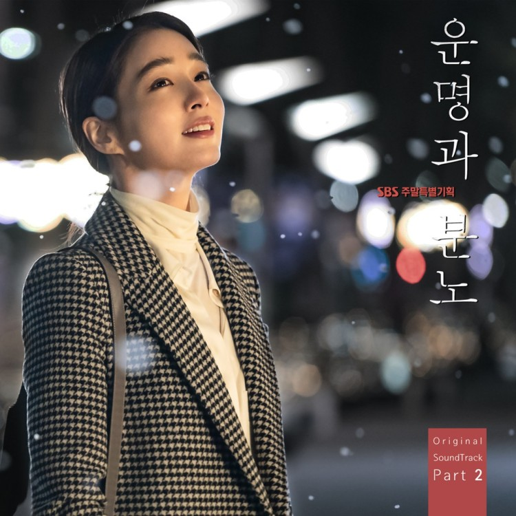 Lee Min Jung The Moon Represents My Heart 월량대표아적심