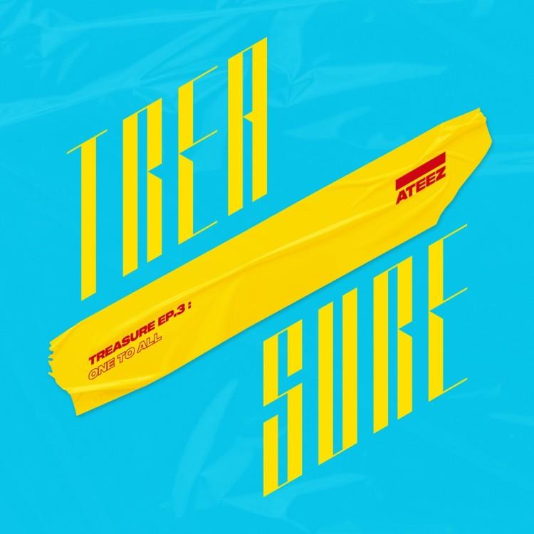 ATEEZ – ILLUSION – popgasa kpop lyrics