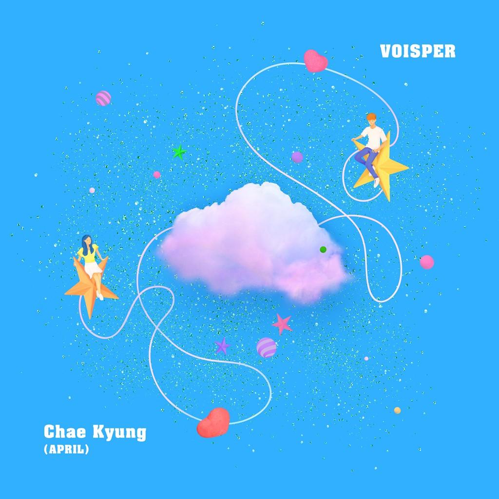 VOISPER & Chaekyung (APRIL) – Lovesome (우리 꼭 사귀는 것 같잖아요