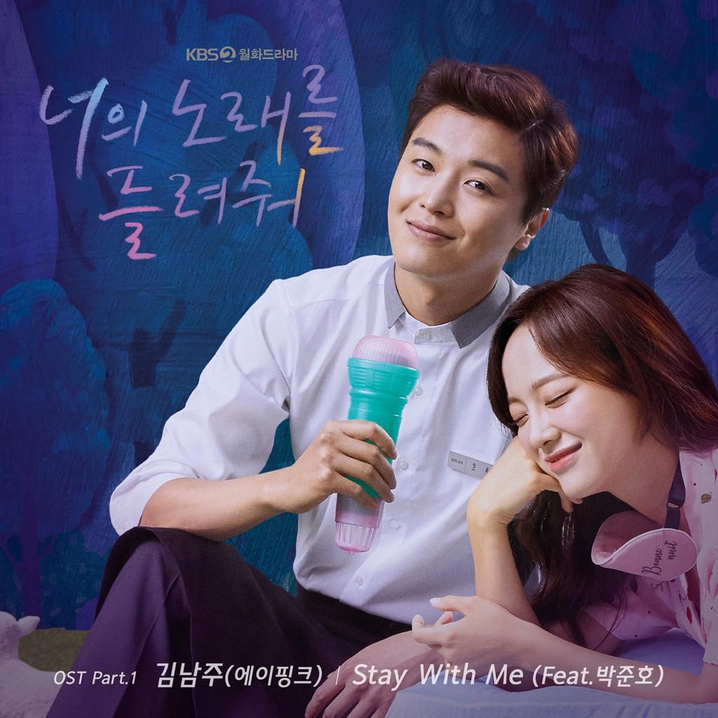 Mblaq Mir dating jooyeon