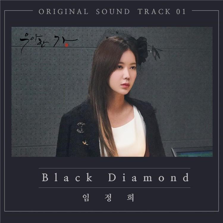 Lim Jeong Hee – Black Diamond (Graceful Family OST Part 1