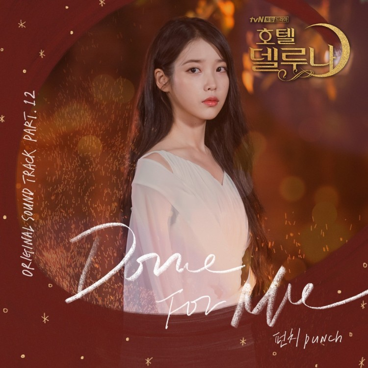 Punch – Done For Me (Hotel Del Luna OST Part 12) – popgasa