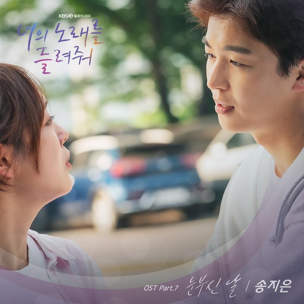 taeyang och Song Ji Eun dating Radio metrisk datering ekvation