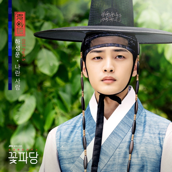 SNSD Jessica OST dating agency Songtekst voordelen van dating een leger man