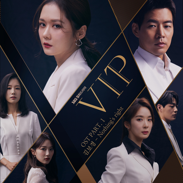 ☝️ Best dating cyrano agency ost download lagu jessica jung 2019