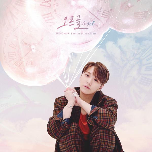 lirik Lagu Jessica SNSD dating agentur