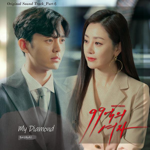 Kim hyun joong dan jung tak min dating