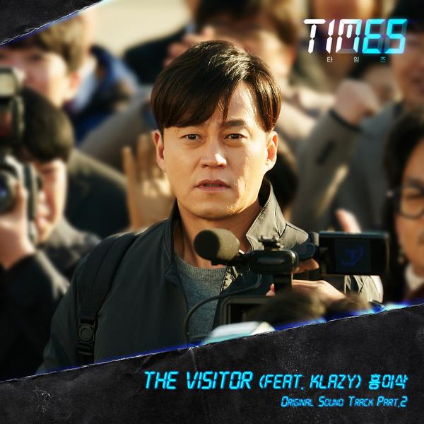 Isaac Hong  Klazy - The Visitor