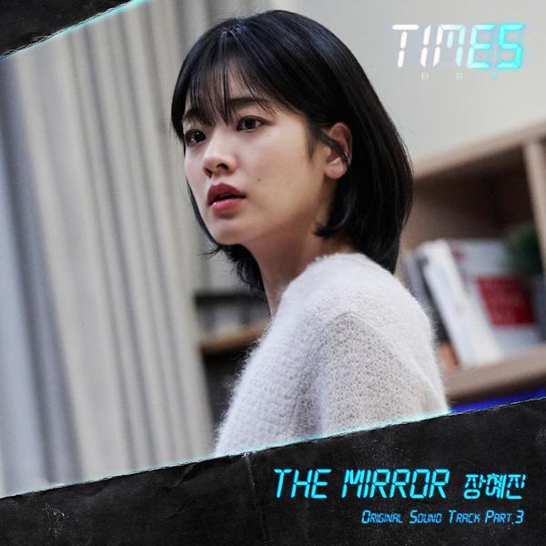 Jang Hye Jin - The Mirror