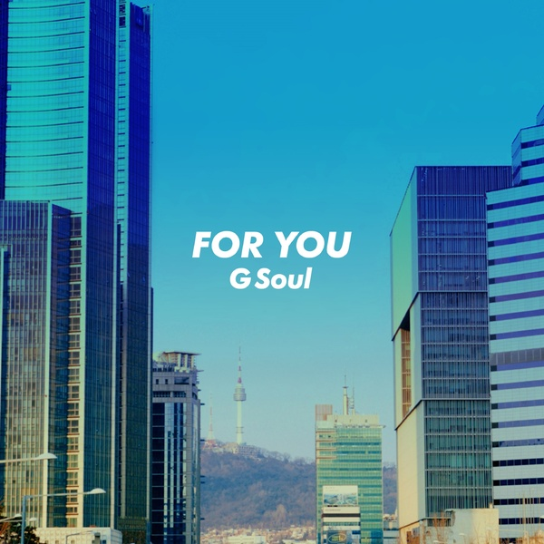 GSoul  - For You (Prod. WOOGIE)