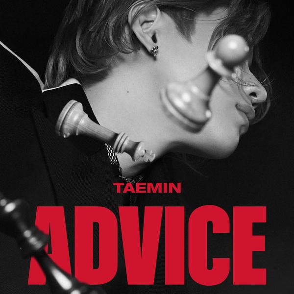 Taemin scandal shinee Dispatch breaks